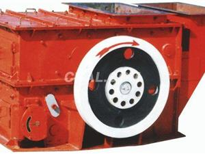 Ring Hammer Crusher